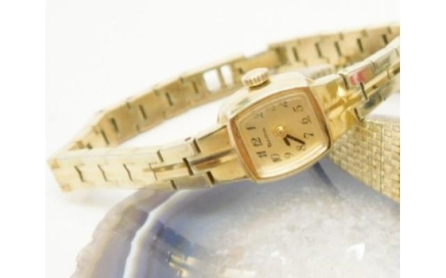 Lot #83 VNTG Seiko Gold Watch - 1/4