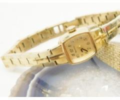 Lot #83 VNTG Seiko Gold Watch - Image 1/4