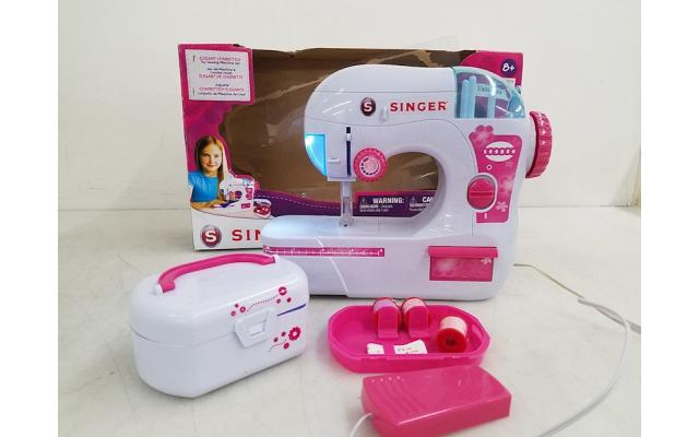 Lot #94 Singer Sewing Machine For Kids A2224 - 1/6